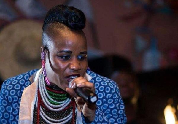 Musician Sherifa Gunu