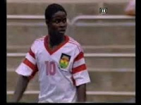 Shamo Quaye died in 1997