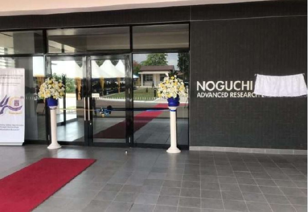 IMANI exposes 'brewing war' at Noguchi over shady Frontier Healthcare deal