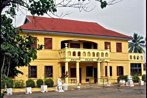 File: The Manhyia Palace Museum in Kumasi