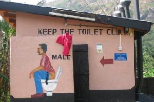 A toilet facility (File photo)