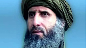 Abu Obaida Al Annabi.png