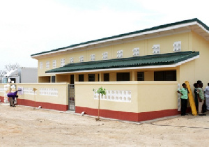 A Community Health Planning and Services (CHPS) compound