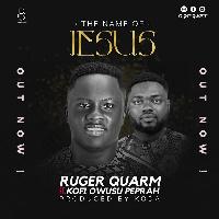Gospel musicians Ruger Quarm and Kofi Owusu Peprah
