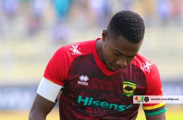 Asante Kotoko defender Ishmael Abdul Ganiyu