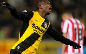 Former Black Stars striker Mattew Amoah