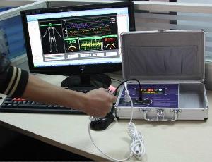 The Quantum Resonance Analyser
