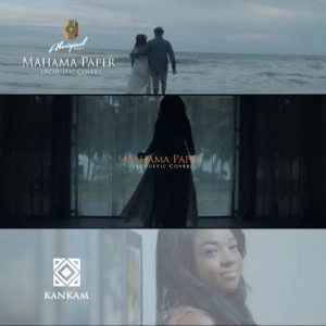 Kankam releases acoustic cover of