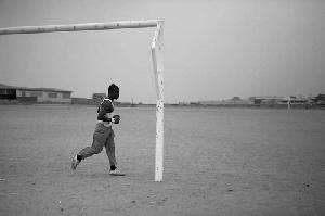 Football Magic