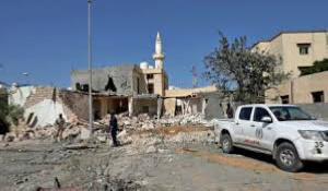 Air Strike Libya New