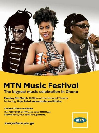 The first edition MTN Music Festival is slated for March 5, 2018