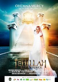 Ohemaa Mercy's Tehillah experience concert 2016