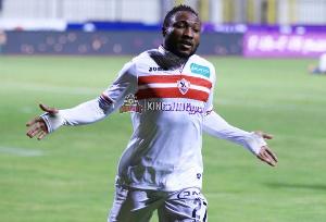 Ghanaian forward Ben Acheampong