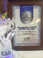 Nkilgi FM won best radio station for Savannah Region