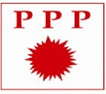 PPP urges youth to emulate commitment and high standards of past leaders