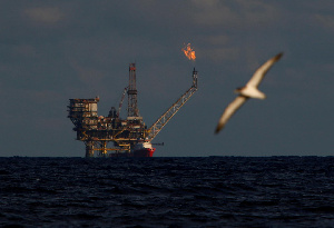 An Oil Rig (File Photo)