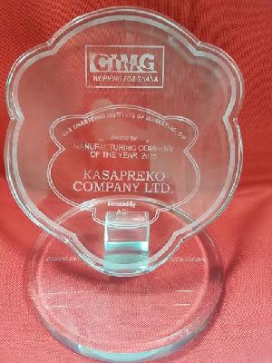 Kasapreko3 CIMG Award
