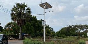 Cctv Cameras In Accra 750x375
