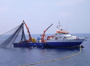 File [A fishing vessel]