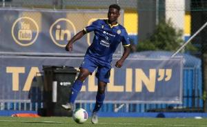 Ghanaian teenage player, Philip Ankrah Yeboah