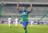 Ghana striker, John Antwi
