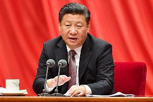 China's Socialist Revolution 2