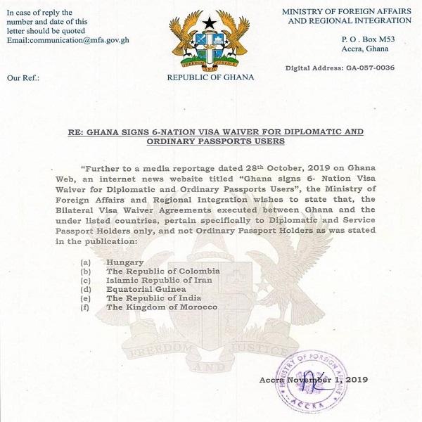 Ghanaweb dating σύνδεση
