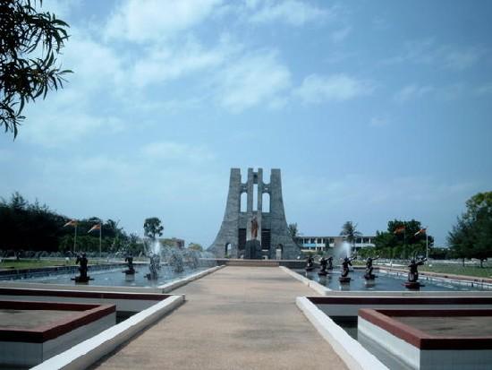 Nkrumah mausoleum