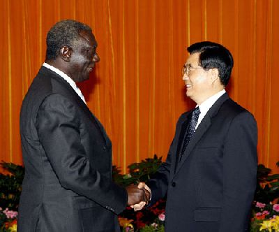 Summit of the Forum on the China-Africa Cooperation