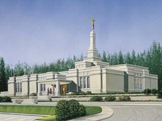 The Church of Jesus Christ of Latter-day Saints Temple