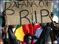 Ghana 2 South Africa 0