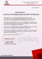 Lilwin sympathises with Asante Kotoko
