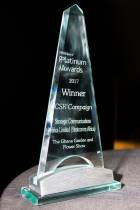 Stratcomm Africa wins Platinum and Agency Elite award for Ghana Garden and Flower Show